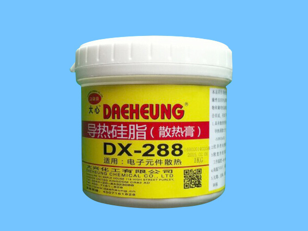 DX-288 thermal grease