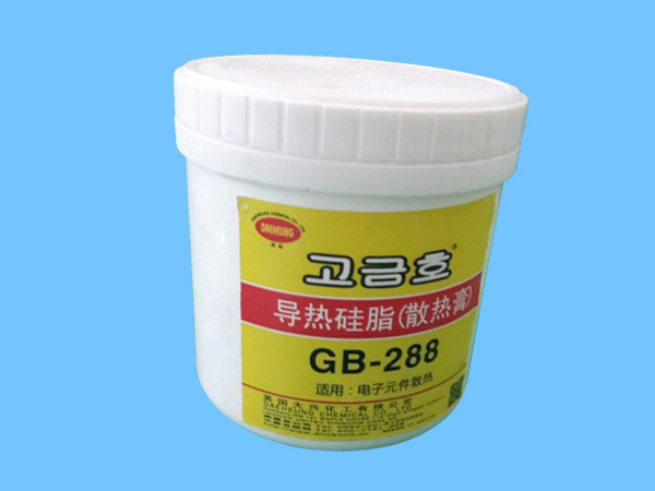 GB-288 thermal grease
